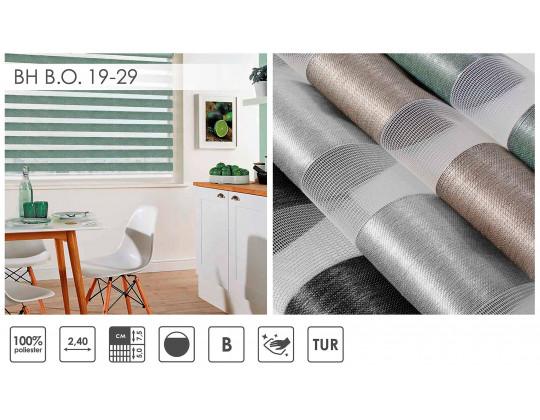 Рулонні штори блекаут BH 26, Platinum